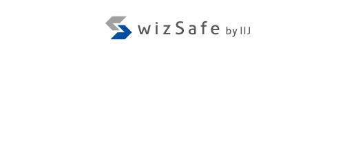 wizSafe by IIJ